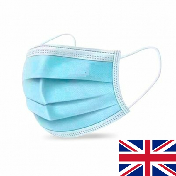 Disposable Medical Face Mask Type IIR
